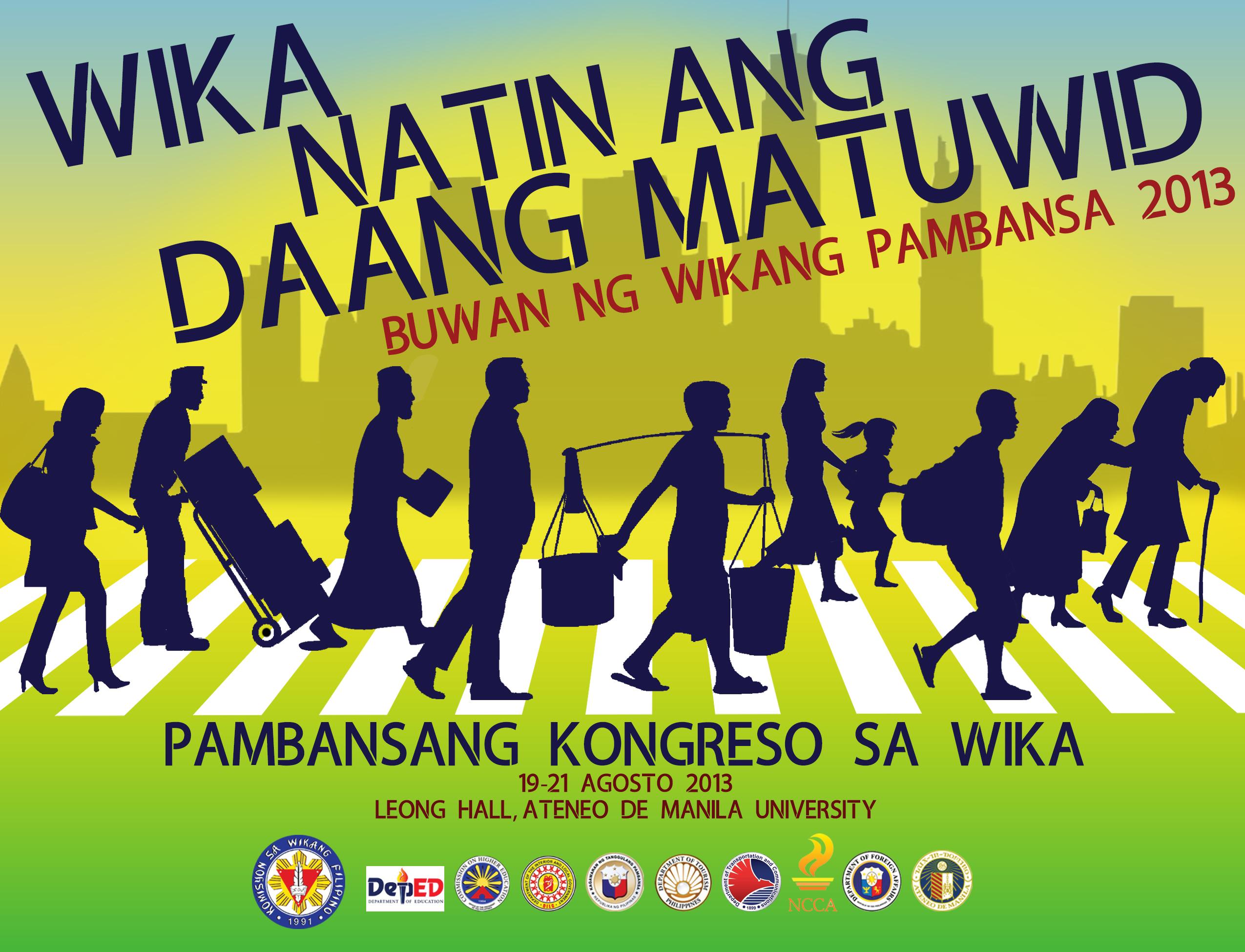 Buwan ng Wika again?